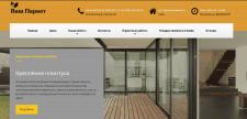 Сайт услуг по установке и ремонте паркета