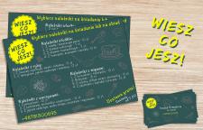 Листовка+визитка