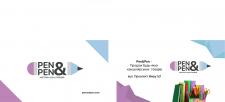 """Лого для канцелярских товаров """"penandpen"""""""