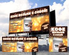 Кофе макеты