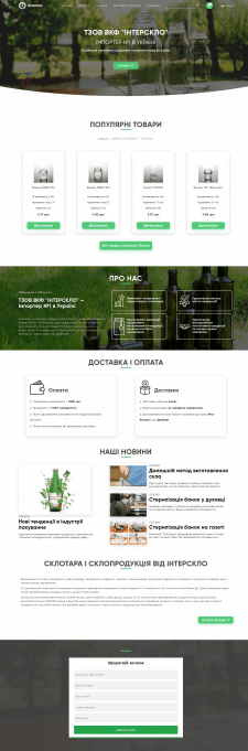 Розробка сайта на Опенкарт