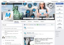 """Ведення і просування """"Myinforms - USA"""" в Facebook"""