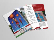 RESPUBLICA Presentation Brochure