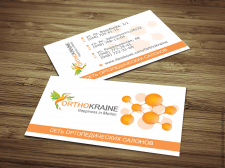 Визитка для компании Orthokraine