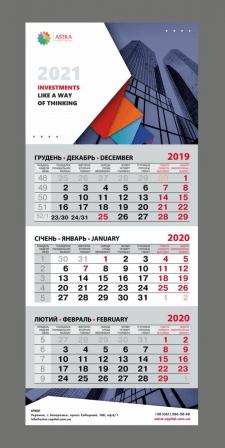 Дизайн календаря инвестиционный фонд