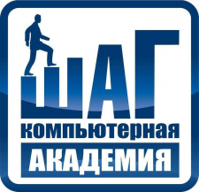 "Компьютерная академия ""ШАГ"""
