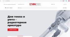 Valtec.ua