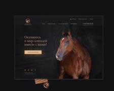 Разработка сайта конного клуба