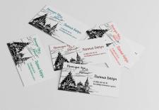 Дизайн візитки для турфірми