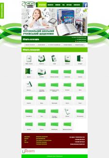 Сайт типографии