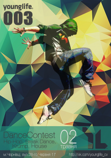 Постер для DANCE CONTEST