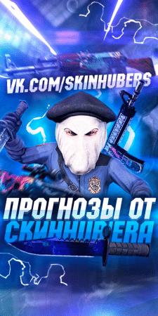 Аватарка на игровую тематику