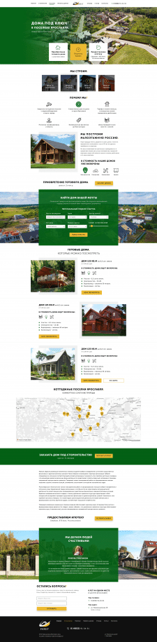 Everest агенство недвижимости