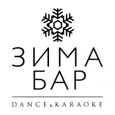ZIMA Bar