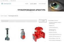 Наполнение интернет-магазина СИБПРОДЕТАЛЬ