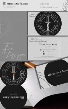 Дизайн логотипа и креативной визитки для адвоката