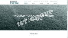 Сайт для консалтингового агентства Богдана Мороза