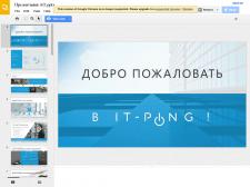 Дизайн маркетинг-кит для IT-аутсорсинговой компани