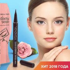 """Таргетированная реклама в instagram """"Водостойкий т"""