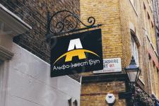 Создание логотипа для инвестиционной группы