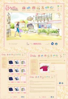 Лютик - магазин детской одежды