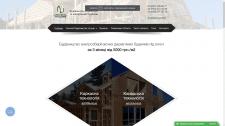 Будівництво каркасних  та канадських будинків