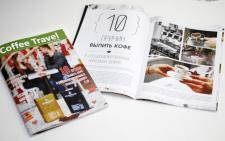 Дизайн журнала для кофейной компании