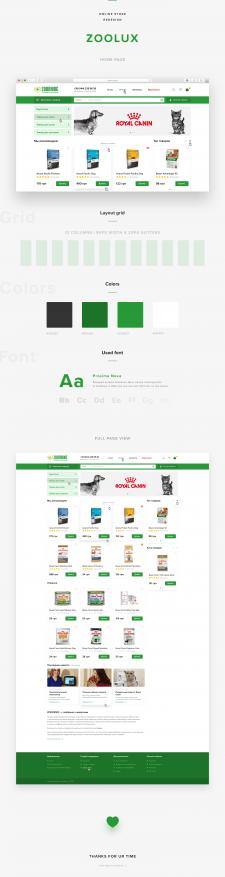 Редизайн главной страницы интернет-магазина Zoolux