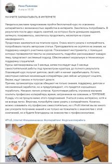 """Статьи """"О нас"""", """"На главную"""", тексты тестирования"""