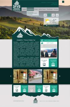Дизайн сайта ( гостинница Зруб)
