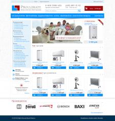 шаблон интернет-магазина климатической техники