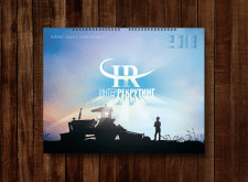Календарь перекидной ИнтерРекрутинг