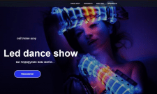 "Landing Page  ""Led dance show"" (учебный)"