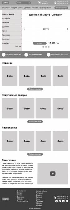 Адаптивная версия для планшетов магазин мебели