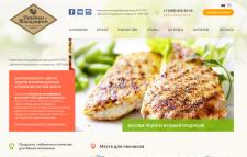 Сайт Ржевской птицефабрики