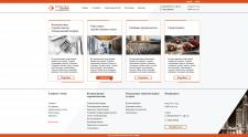 Верстка для сайта строительной компании