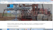 """Внутренняя оптимизация сайта """"АЛДЕА"""""""