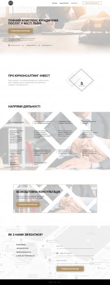 Landing Page для юридичної компанії