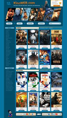 Верстка интернет-магазина KinoWEB