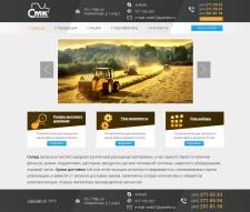 Интернет-магазин СМК