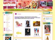 ЦЁМ.com: Центральный Е-Магазин - купальники, купить сумку, плать