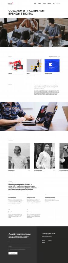 Редизайн сайта студии