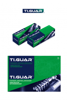 тигуар