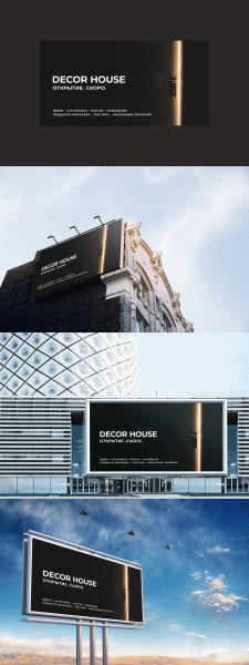 Билборд Decor House