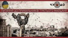 Оформление статей сhumnoy.com-2