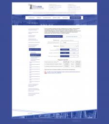 Редизайн сайта компании по передаче электроэнергии
