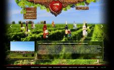 Дизайн сайта винной компании
