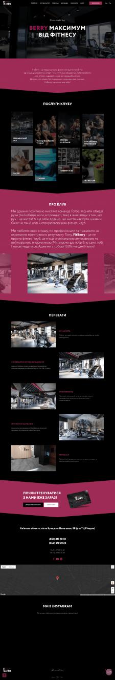 Сайт для фитнес клуба на Tilda
