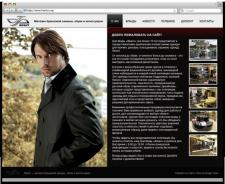 Разработка сайта для магазина брендовой одежды «Франт»