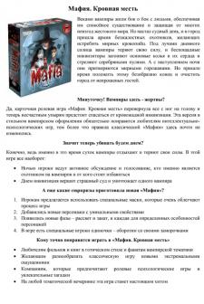 Описания игр для интернет-магазина GamesDealer